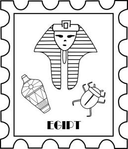 znaczek 2 Egipt b